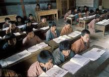 bhutaneducation