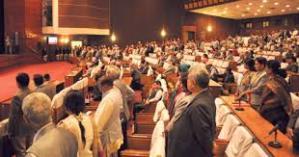 nepal parliamnet