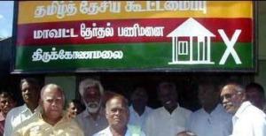 srilankaTNA