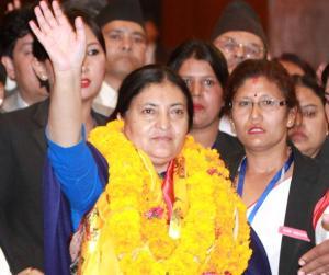 NepalpresidentBhandari